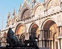 ベネチア/サンマルコ寺院