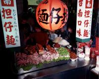 高雄/六合夜市(イメージ)