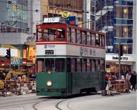 香港/ヘネシーロード