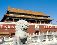 北京/天安門広場(フリータイム/イメージ)