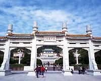 台北/故宮博物院(イメージ)