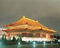 台北/中正紀念堂(ライトアップ)