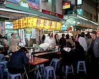 台北/士林夜市(フリータイム)