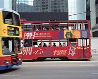 香港のバス(イメージ)