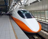 台湾新幹線(イメージ)
