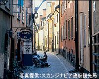 ストックホルム/旧市街ガムラ・スタン