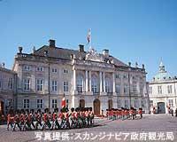 コペンハーゲン/アマリエンボー宮殿