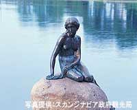 コペンハーゲン/人魚姫の像(イメージ)