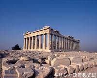 アテネ/パルテノン神殿