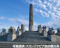 オスロ/フログネル公園(イメージ)