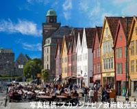 3都市滞在 フィヨルドと山岳鉄道の旅 ベルゲン・オスロ+コペンハーゲン 8日 スカンジナビア航空利用 スタンダードクラスのホテル