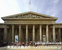 ロンドン/大英博物館(イメージ)