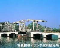 アムステルダム/マヘレの跳ね橋(イメージ)
