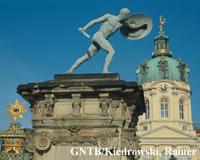 ベルリン 6日 航空会社指定なし スタンダードクラスのホテル